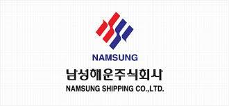 https://cuocvanchuyen.vn/upload/images/NAM%20SUNG%201.jpg